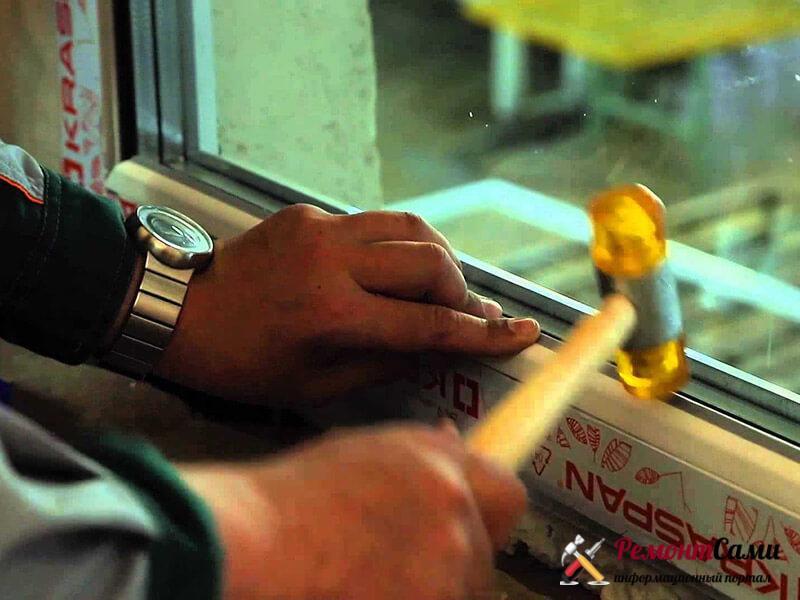 Фиксация стеклопакета штапиками