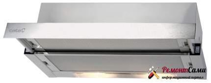 Выдвижная модель кухонной вытяжки