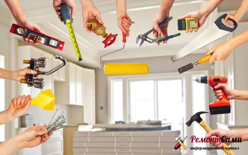 Как правильно начать ремонт в квартире
