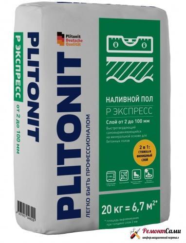 PLITONIT Р Экспресс быстротвердеющий