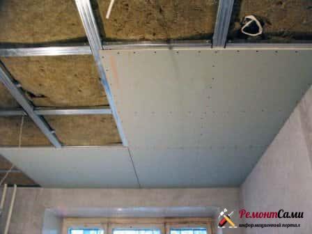 Монтаж листов ГКЛ на потолке