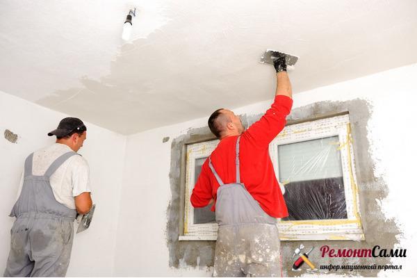 Подготовка потолка перед ремонтом