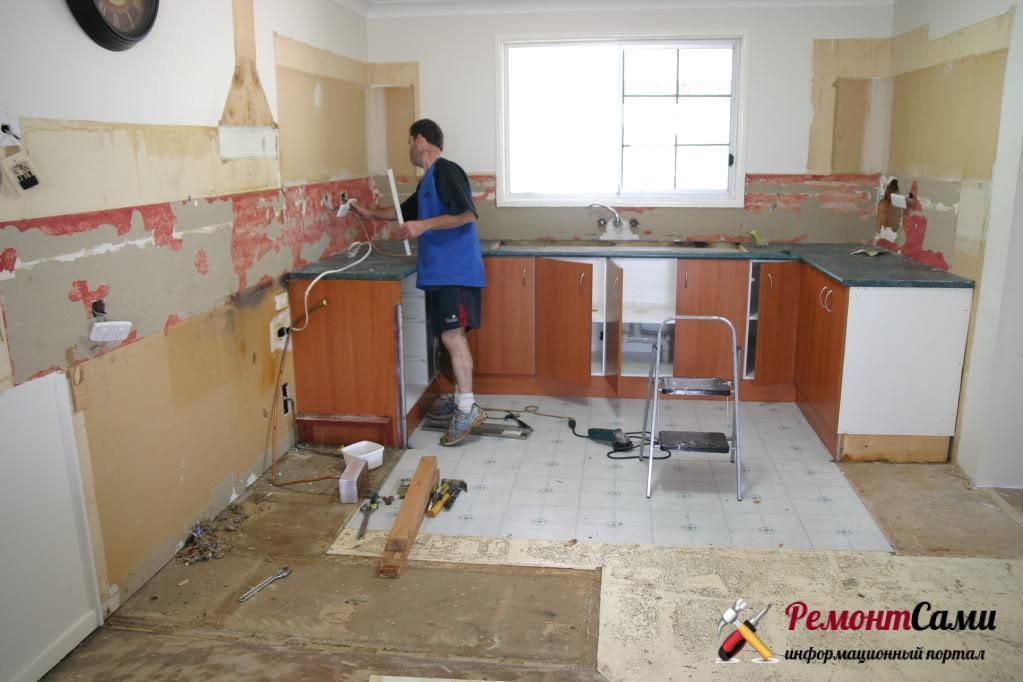 Как недорого сделать ремонт на кухне