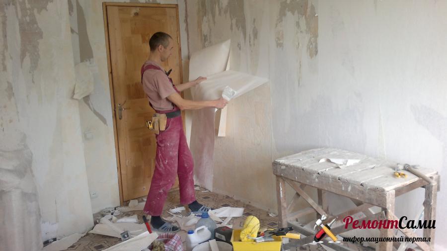 Как сделать бюджетный ремонт в съемной квартире.