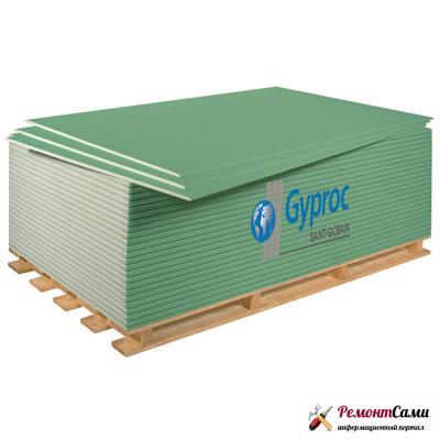 ГКЛ листы Gyproc