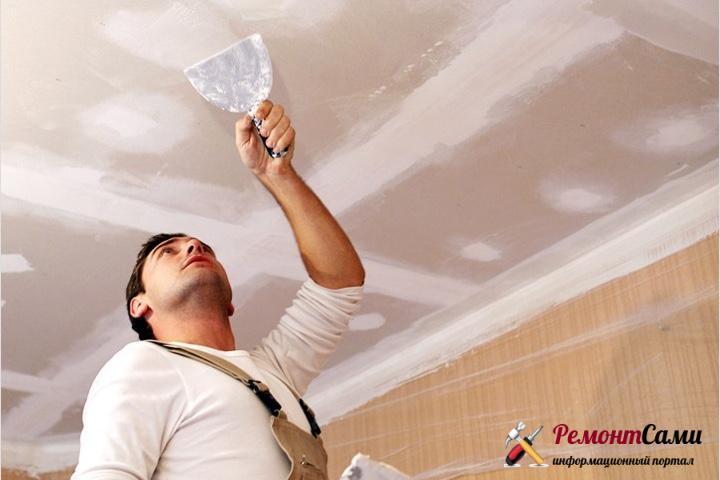 Ремонтируем потолок