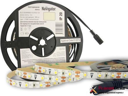 Ленты Navigator