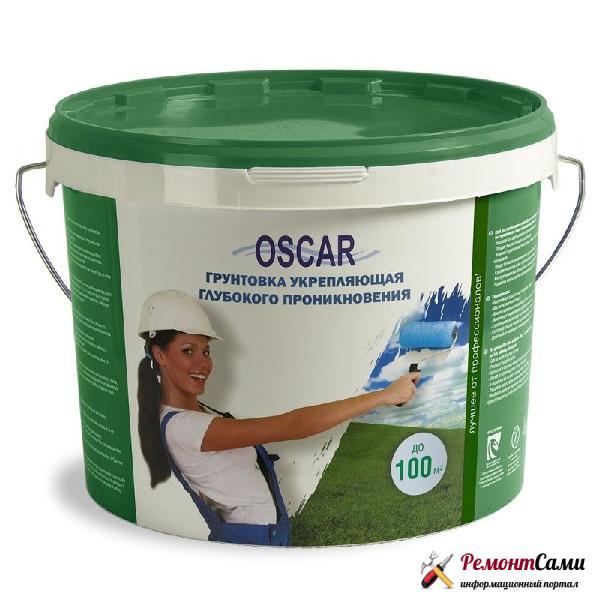 Глубокого проникновения Oscar