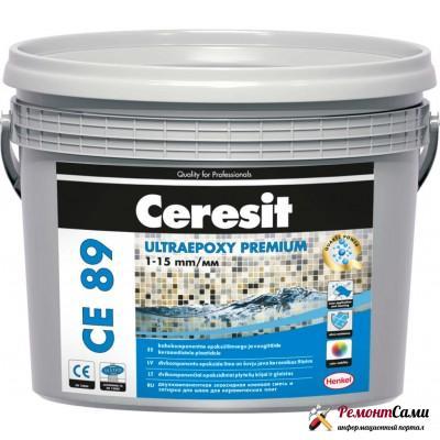 Затирка эпоксидная Ceresit ce 89