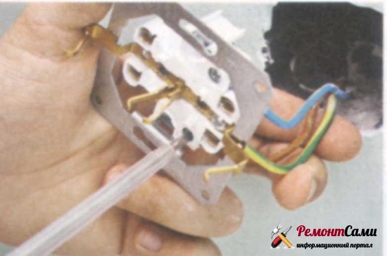 проводники окрашены в разные цвета
