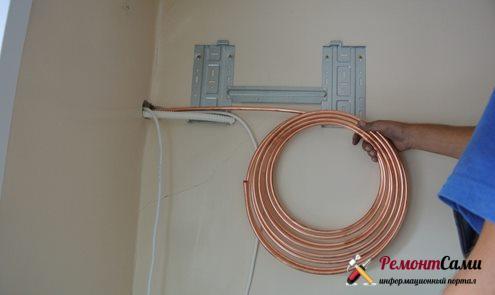 Прокладка труб кондиционера