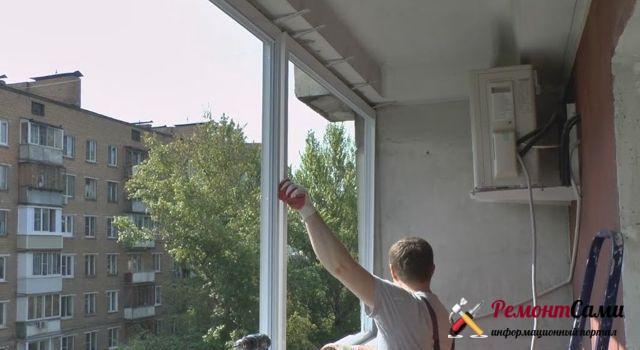 Монтаж металлопластиковых систем на балконе