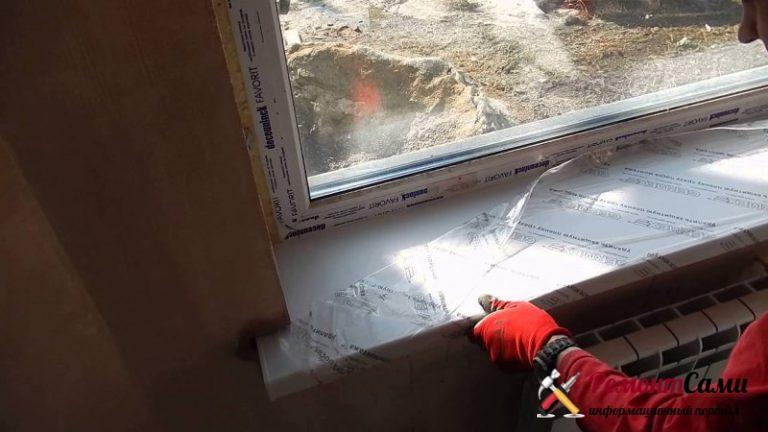 Монтаж подоконника пластикового окна
