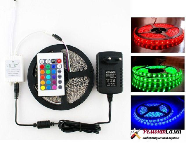 Пример комплекта светодиодного освещения