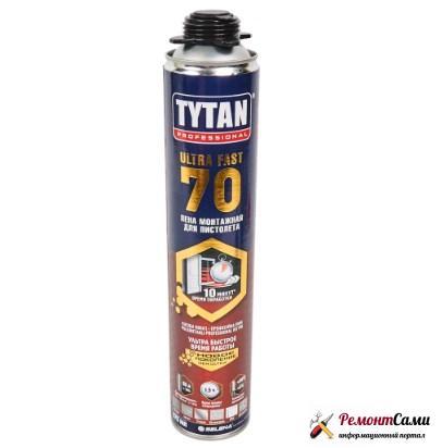 Tytan Ultra Fast
