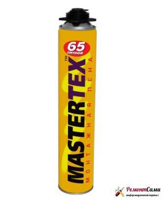 Mastertex 65
