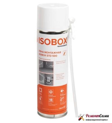 Isobox STD 500