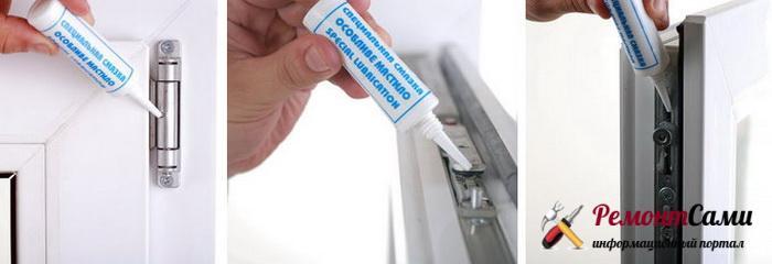 Смазка фурнитуры при помощи пластикового флакона