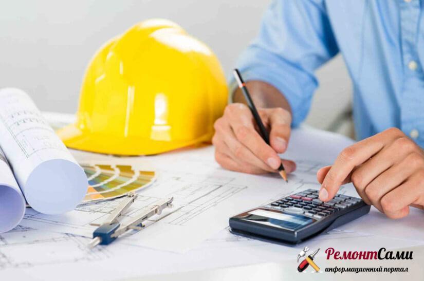 Расчет стоимости ремонта в квартире