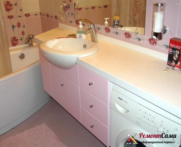 Тумба-стол для маленькой ванной комнаты