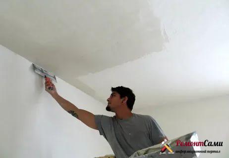 ТОП-10 лучших шпаклевок для потолка