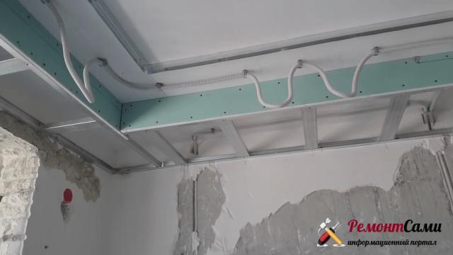 Этапы установки каркаса двухуровневого потолка