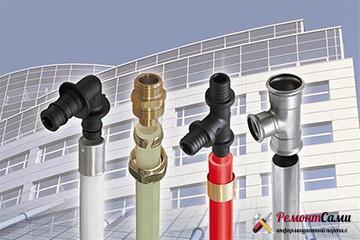 Трубы, используемые для водоснабжения