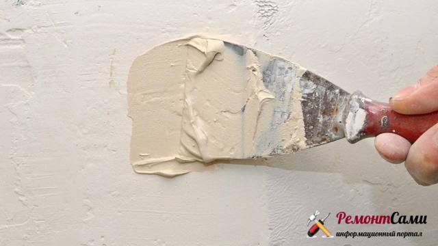 Шпаклевание дефектов стен