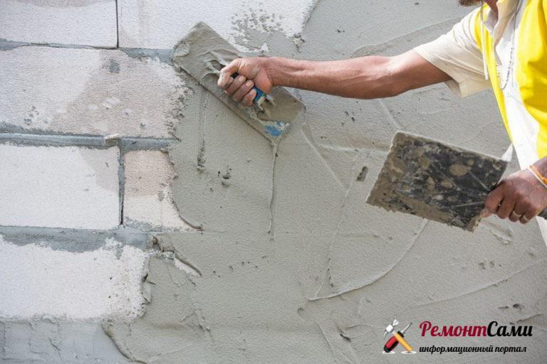 Штукатуривание пенобетонных стен