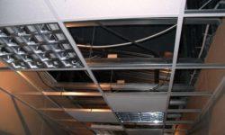 """Как сделать подвесной потолок """"Армстронг"""""""