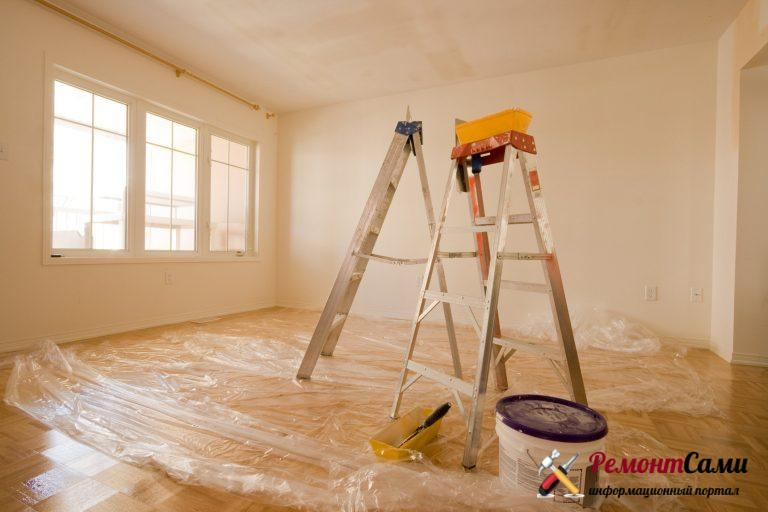 Как начать ремонт в квартире