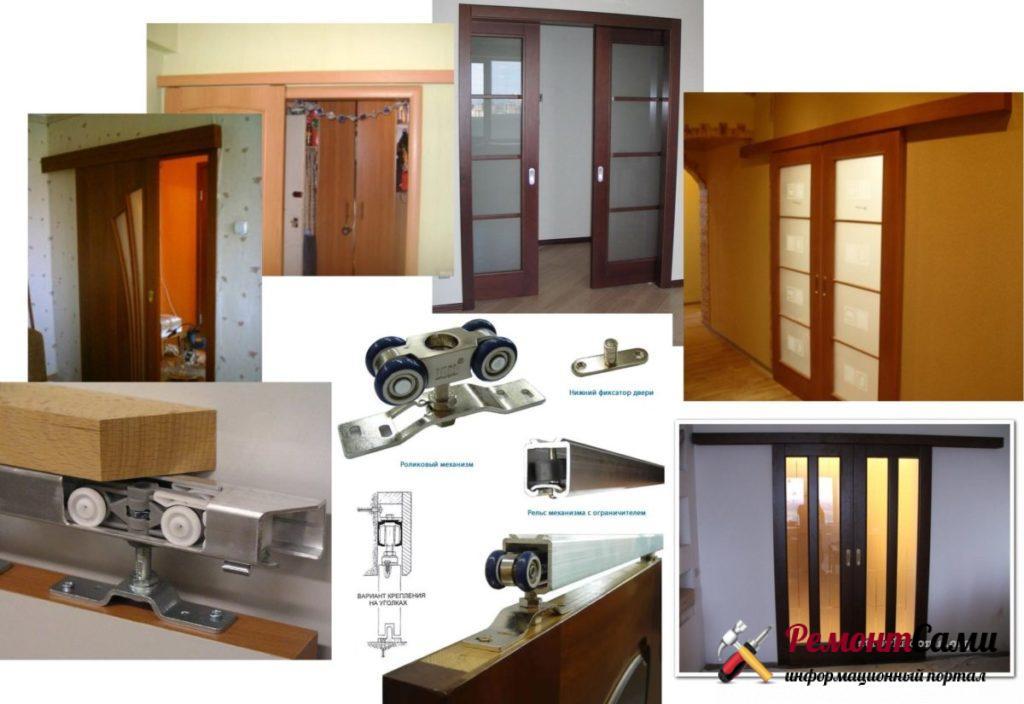 Раздвижные двери обладают множеством плюсов