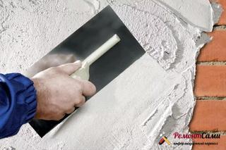 Накидка смеси на стену