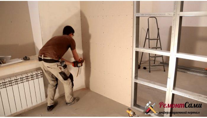 Делаем стену из гипсокартона своими руками