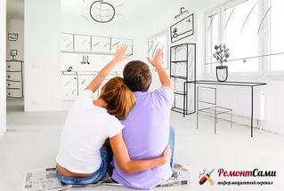 Планирование будущих затрат ремонт в квартире