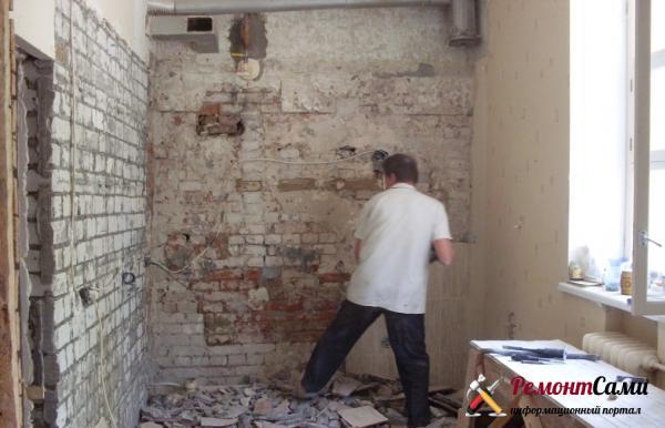 Удаление старых отделочных материалов
