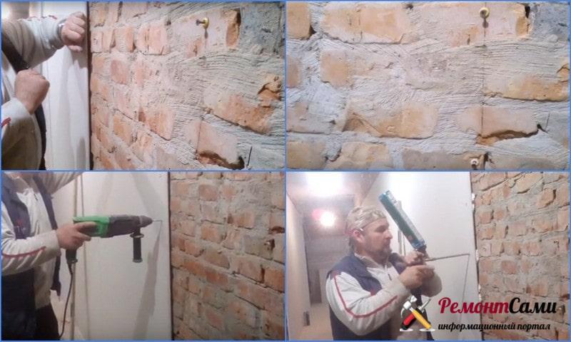 монтаж гипсокартона на кирпичную стену без профиля
