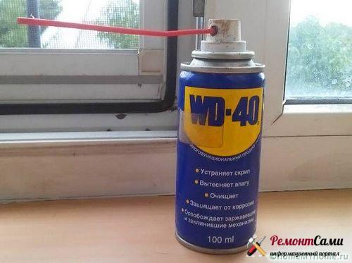WD-40 для смазки окон часто используется домашними мастерами
