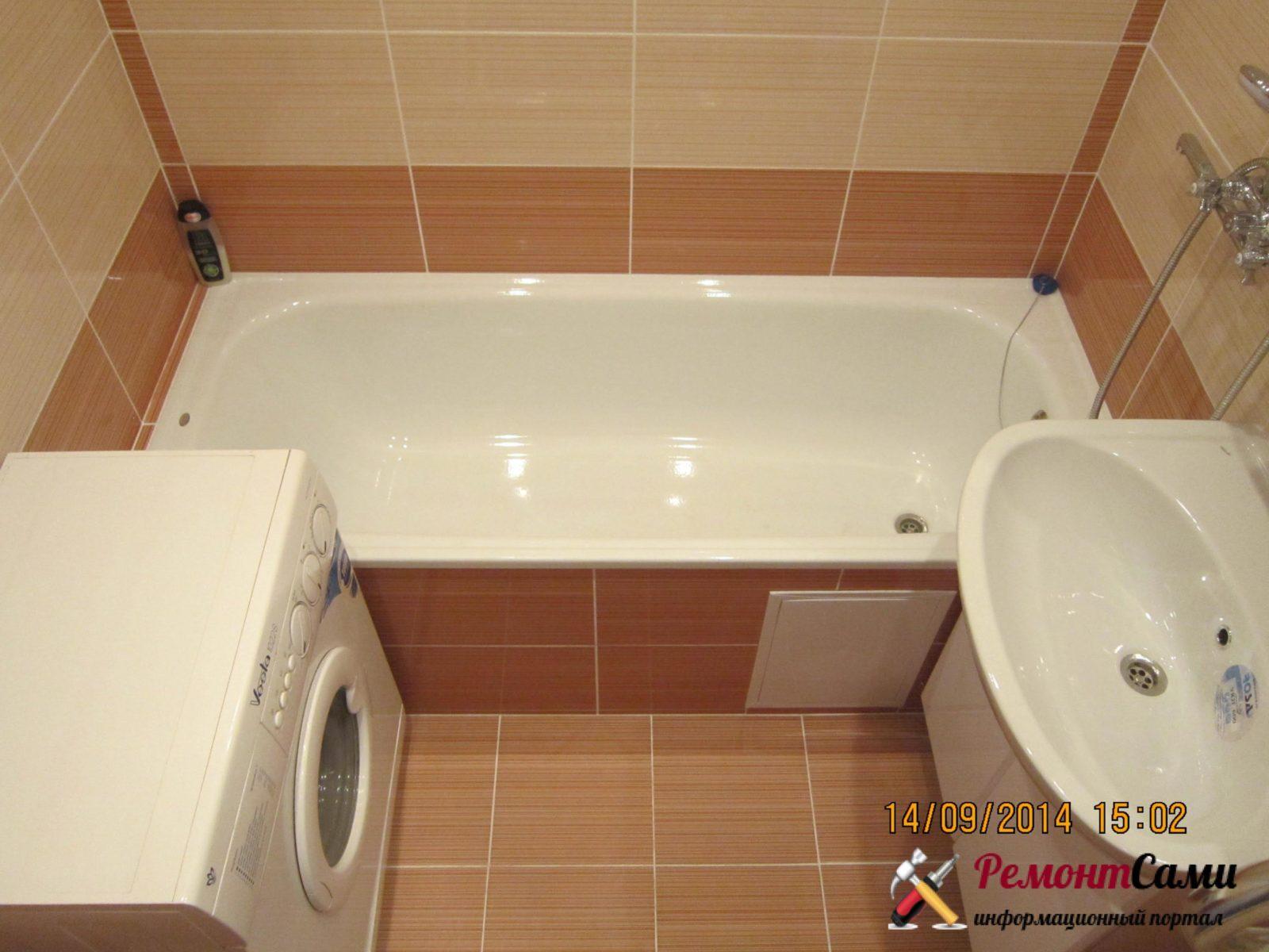 Как сделать ремонт в ванной