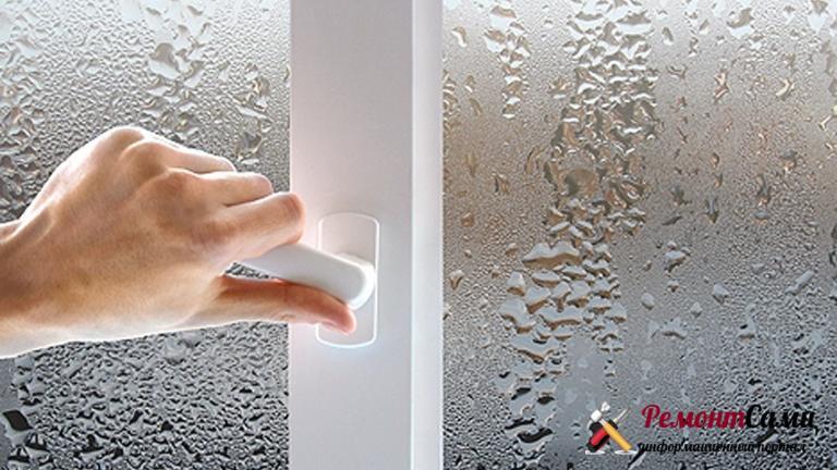 Важность контроля влажность воздуха в помещении