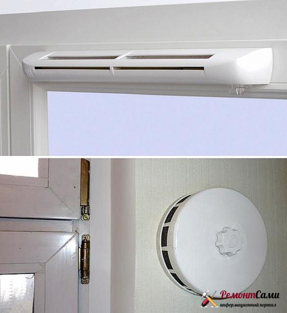 Приточные клапаны отвечают за поступление воздуха в помещения