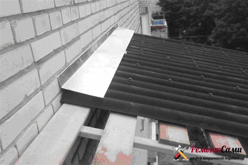 гидроизоляция кровли балкона