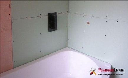 В помещении ванной используются листы влагостойкого гипсокартона