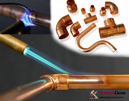 Паяные соединения медных труб