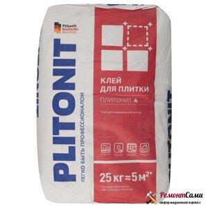 Plitonit для керамогранита