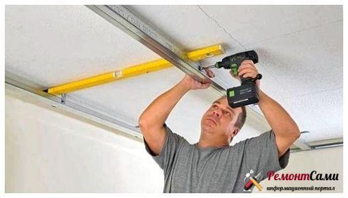 Разметка потолка под ПВХ-панели