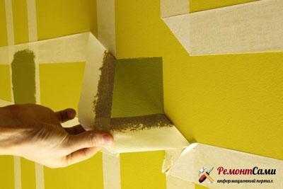 покрасить-стены