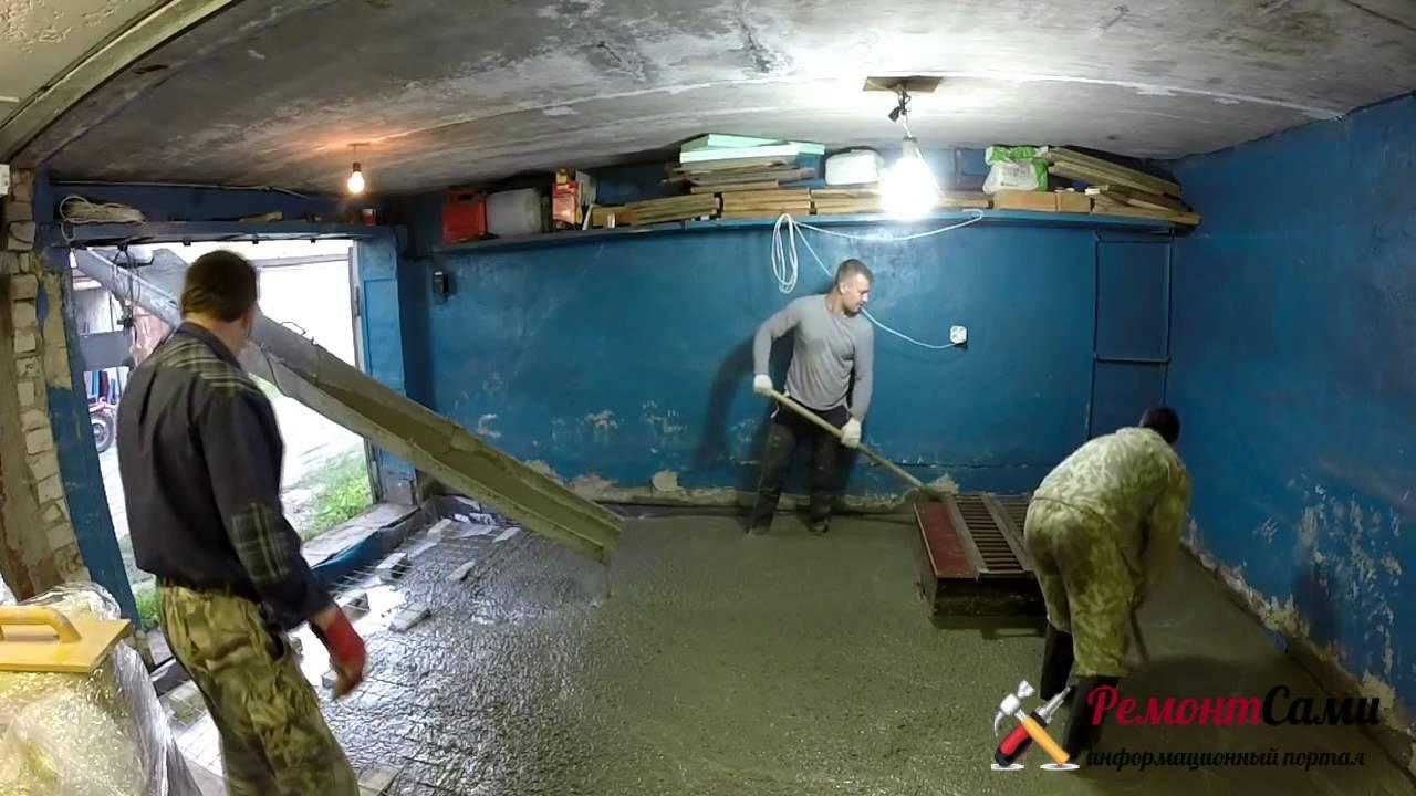 Как отремонтировать бетонный пол в гараже своими руками