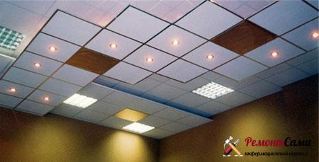 потолок-армстронг