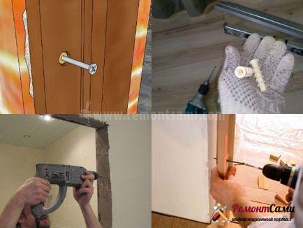 Крепление межкомнатных дверей к стене
